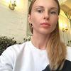 лучшие фото Екатерина Ильиных