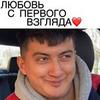 реклама в блоге Денис Сальманов