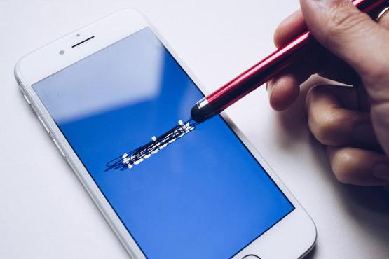 в Facebook произошел целый ряд изменений
