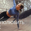 реклама в блоге Ирина Голомаздина