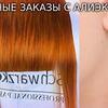 фото на странице Олеся Шибанова