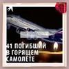 заказать рекламу у блоггера Юлианна Кокова