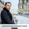 фото на странице Олег Денисенко