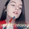 фото ksyusha_kravets