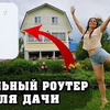 лучшие фото prozotova