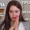 фото logiinovva