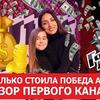 реклама у блогера pavelsavenkov