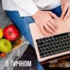реклама на блоге Екатерина Андреева
