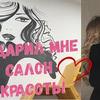 разместить рекламу в блоге mira_slava91