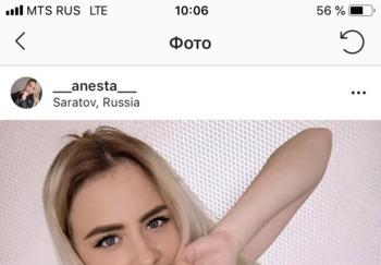 Блоггер Анастасия Радынис