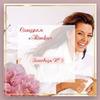 реклама у блоггера Юлианна Кокова