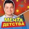 разместить рекламу в блоге jack_belozerov