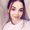 заказать рекламу у блоггера Виктория Агаджанян (Гриденко)