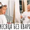фото на странице dariachebanov