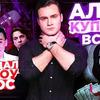 лучшие фото sobolevv