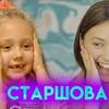 реклама на блоге tatyanacosmos