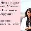 фото diana_djalalova