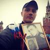 разместить рекламу в блоге Григорий Кокоткин