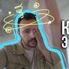 реклама на блоге gleb_kornilov