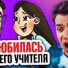разместить рекламу в блоге Рома Субботин