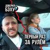 реклама в блоге Глеб Корнилов