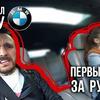 реклама у блоггера gleb_kornilov
