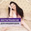 реклама в блоге Zaebaba