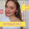фото на странице svetlana__alexx