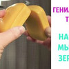 разместить рекламу в блоге elenamatveevabloger