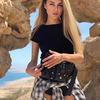 реклама на блоге Ангелина Дубровская