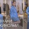 реклама на блоге Ирина Голомаздина