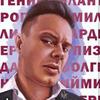 новое фото Илья Соболев