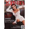 реклама у блоггера Зарина Azbeauty