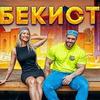 лучшие фото skoromnyy