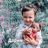 заказать рекламу у блоггера Ксения Радченко