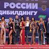 лучшие фото Юлия Романова