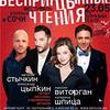 фото на странице Катерина Шпица