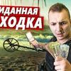 заказать рекламу у блоггера Антон Лав