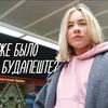 разместить рекламу в блоге varyastefanova