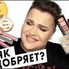 реклама на блоге Игорь Синяк