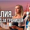 реклама у блоггера julia_badun