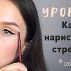 фотография irinameyk