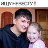 реклама на блоге Денис Сальманов