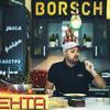 реклама на блоге b.o.r.s.c.h