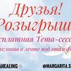 лучшие фото Маргарита Уфимцева