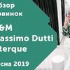 реклама в блоге anna.moskovtseva