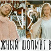 новое фото dariachebanov