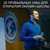 лучшие фото Антон Ельницкий