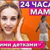 реклама у блогера madam_papaya