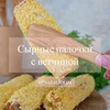 реклама на блоге Наталья Nata_lia_pp